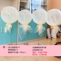生日派对装饰气球桌飘结婚房布置 情人节趴体网红带灯透明波波球
