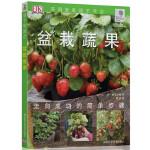 封面有磨痕-QD-盆栽蔬果(走向成功的简单步骤) (英)惠廷厄姆 9787535253798 枫林苑图书专营店