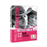 春风沉醉的夜晚:经典情爱电影大纪录,央北,第二影子,北方文艺出版社9787531730163