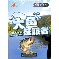 大�~征服者(2片�b)DVD( ��:1062100000023)