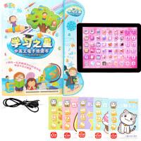 婴幼儿童1-3-6岁平板电脑音乐灯光玩具ipad学习早教机点读机 +认知卡片