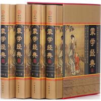 蒙学经典 古代启蒙教育经典 千字文 三字经 精装全4卷 线装书局598