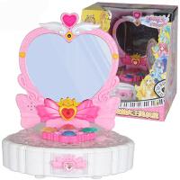 奥迪双钻巴拉拉小魔仙音符之谜玩具 魔仙女王美妆镜女孩礼物 581415魔仙女王美妆镜 专柜*赔十