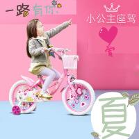 【支持礼品卡】儿童自行车16/14/12/18寸女孩宝宝单车2-3-6-8岁小孩女童童车 x3d