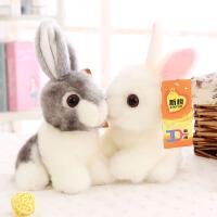 可爱兔兔儿童女孩生日礼物毛绒玩具仿真兔子小白兔公仔