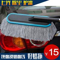 汽车蜡刷 车用蜡拖除尘掸子 擦车拖把洗车打蜡扫灰尘清洁工具用品