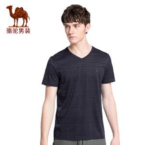 骆驼男装 2018夏季新款V领休闲青年短袖薄款纯色绣标男t恤