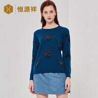 恒源祥仙鹤扎花钉珠羊绒衫女秋冬新款纯羊绒蓝色长袖圆领毛衣