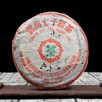 1998年 鸿泰昌 远年七子饼茶叶 普洱茶生茶 357克/饼 3饼
