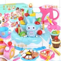 过家家切蛋糕儿童玩具厨房宝宝仿真切水果蔬菜切切乐生日女孩套装 【三层】蛋糕87件套-蓝色 可吹灭 (带音乐灯光蜡