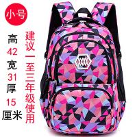 大容量韩版双肩包少女生高中初中学生书包小学生女孩休闲旅行背包