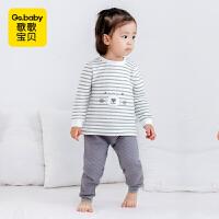 【尾品汇专区:买4免3】歌歌宝贝宝宝内衣套装秋冬装婴儿0-3岁长袖男女童保暖套