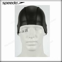 泳帽女长发防水护耳时尚硅胶游泳帽男士PU大号泳冒