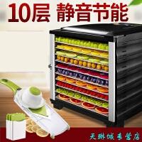 食物水果烘干机宠物食品商用干果机鱼肉类蔬菜脱水机花茶果茶