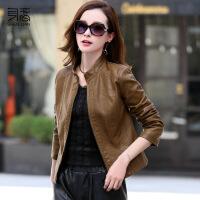 皮衣女春秋装新款韩版短款百搭修身显瘦pu皮夹克秋季女士外套