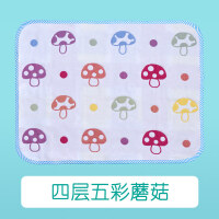 【支持礼品卡】婴儿童隔尿垫防水可洗纯棉透气大号宝宝超大床单隔夜夏天夏季水洗1uj