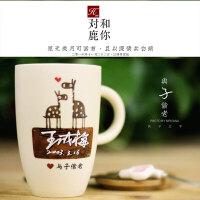 景德镇情侣杯子一对陶瓷杯创意马克杯带盖水杯个性定制生日咖啡杯