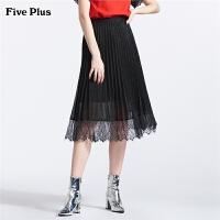 Five Plus女装拼接蕾丝半身裙女高腰百褶裙子中裙花边气质