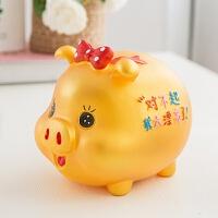 小猪防摔存钱罐儿童硬币不锈钢储蓄罐只进不出创意卡通塑料储钱罐六一儿童节礼物