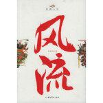 ,胡名伟,北方文艺出版社9787531718697
