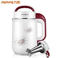 九阳 DJ12B-D61SG 豆浆机 全自动多功能不锈钢豆浆机辅食果汁家用