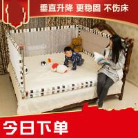 婴儿防摔床护栏床围栏大床1.8-2米宝宝防掉床边护栏儿童床栏挡板