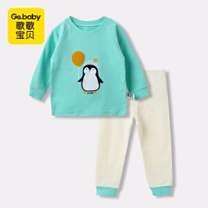 【139选4】歌歌宝贝宝宝秋衣秋裤套装幼儿衣服儿童内衣0男童1女童3岁