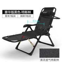 睡椅午休折叠床 夏季休闲躺椅折叠午休家用椅子可躺可睡办公室午睡床懒人靠背睡椅