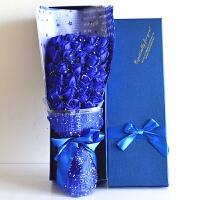 玫瑰香皂花束 礼盒情人节送女友浪漫生日礼物女生闺蜜蓝色妖姬创意019 33朵雪纺蓝色妖姬 大蓝盒