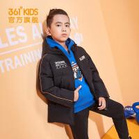 【秒杀叠券预估价:287】361度童装 男童服冬季新款中大童男童保暖儿童外套