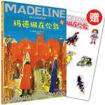 玛德琳在伦敦(出版80周年英汉双语珍藏本)(赠玛德琳贴纸)