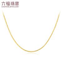 六福珠宝18K金项链女百搭款龙骨链18K金素链定价B01TBKN0005YB