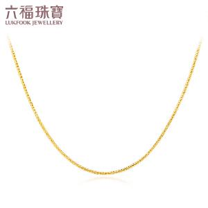 六福珠宝18K金项链女百搭款龙骨链18K金素链定价B01TBKN0005Y