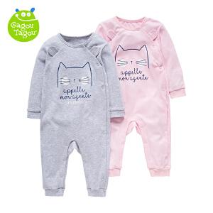 【每满100减50】GagoTagou婴儿连体衣春秋装纯棉婴儿衣服0-6个月新生儿男女宝宝哈衣