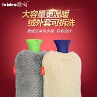 意构大号毛绒注水热水袋橡胶暖水袋 防爆暖手宝冲水暖手袋送绒布