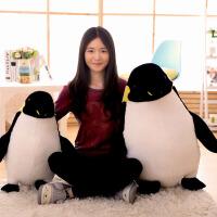 儿童玩偶可爱生日礼物送女生创意企鹅毛绒玩具公仔可爱布娃娃抱枕