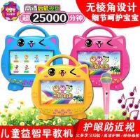 幼儿早教机故事机宝宝婴幼儿童音乐玩具MP3可充电下载电子版