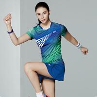 羽毛球服套装男女款运动服套装速干透气修身比赛球服