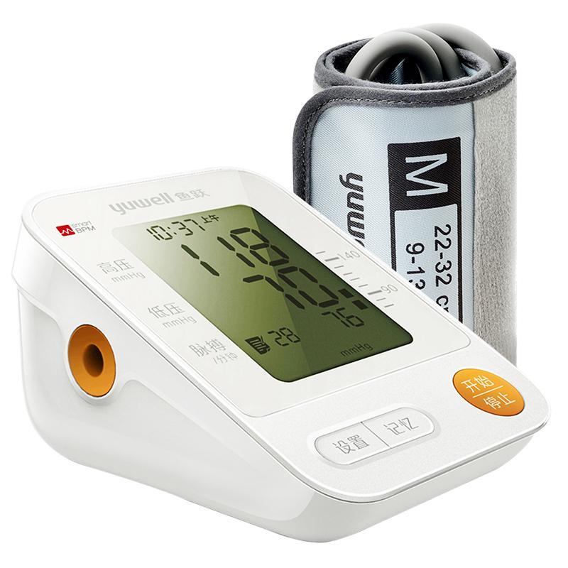 鱼跃 电子血压计YE670A家用上臂式量血压仪器血压测量仪质量保障