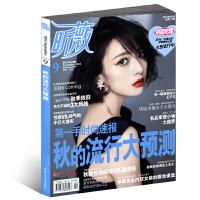 【现货】ViVi昕薇杂志2016年9月 秋的流行大预测 时尚期刊