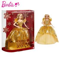 芭比娃娃儿童女孩玩具生日礼物节日惊喜娃娃礼盒套装GHT54