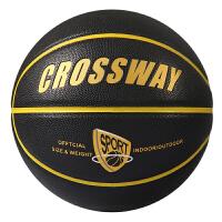 篮球707耐磨室外水泥地PU软皮7号黑色街头篮球lanqiu