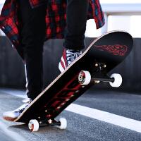 男孩女生双翘公路滑板车四轮滑板儿童青少年刷街