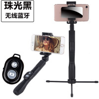 自拍杆自拍神器迷你加长蓝牙遥控三脚架 通用型多功能拍照直播
