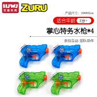 水枪玩具3岁儿童水枪小号喷水抽拉迷你小水枪男孩女孩呲水枪