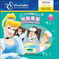 迪士尼公主幸福双语故事:完美果酱(迪士尼英语家庭版)