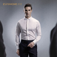 秋季新款法式袖扣衬衫男 商务修身型衬衣纯棉白色职业装 EF13001