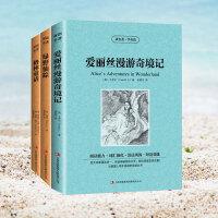 全3册读名著学英语/格林童话/绿野 仙踪/爱丽丝漫游奇境记 中英文对照小说国外名著英汉双语读物世界名著书籍青少年版英文