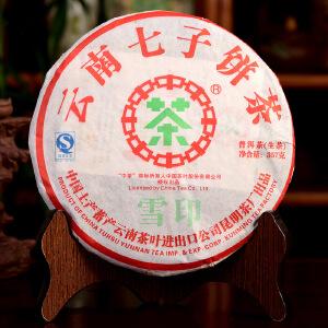 【42片整件拍】2007年中茶雪印云南普洱茶生茶357克/片
