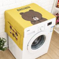 布朗熊滚筒洗衣机罩防水盖布棉麻床头柜盖巾冰箱防尘防晒布